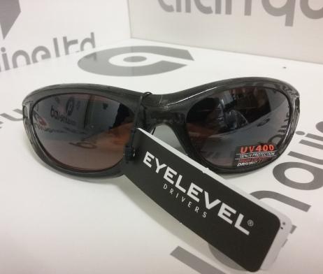 Navigator glasses